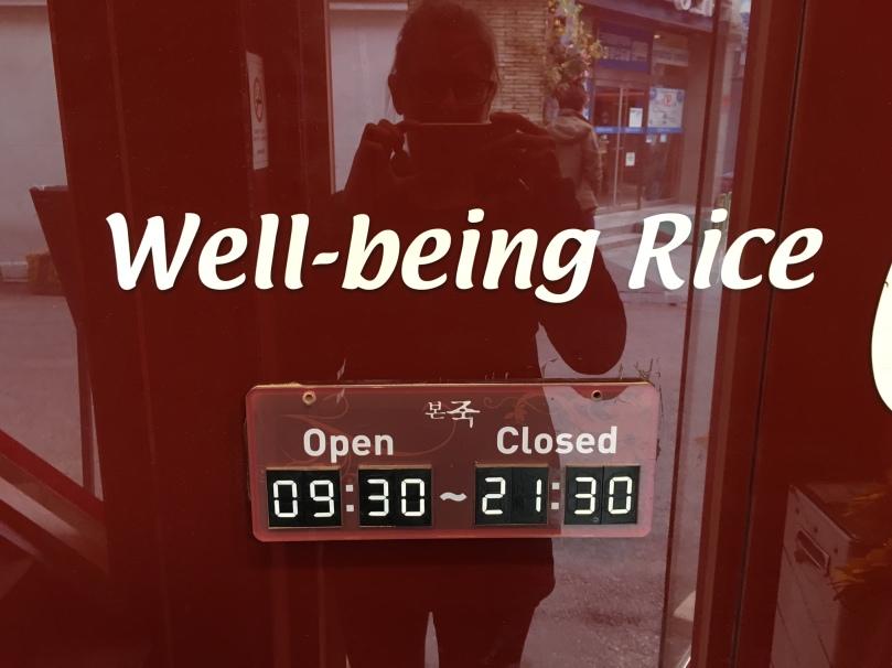 IMG_rice